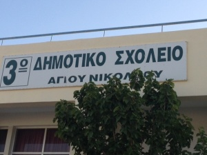 Agios Nikolaos Primary school #3